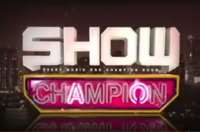 MBC MUSIC SHOW CHAMPION in MANILa